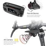 MJX Bugs 5W 4K draaibaar 5G camera drone quadcopter 2.4GHZ - Brushless motoren + GPS 1000m en volg systeem
