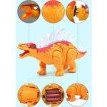 BS Dinosaurus speelgoed - Stegosaurus - met lichtjes en dinosaurus geluid
