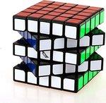 Rubik's kubus | Breinbreker cube| Breinbreker kubus 5X5 (7cm)