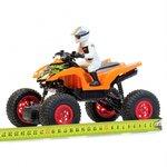 BS Rc Off-road Quad 1:20 Orange