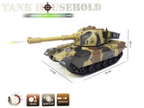 Tank US M60 met geluid en kan bewegen - schiet plastiek balletjes -  speelgoed tank 29CM 1:24_