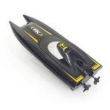 Rc race boot H118 - 2x accu oplaadbaar - 2.4ghz zender - 10km/h - 1:47