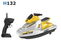 Rc jetski speelgoed boot H132 - oplaadbaar - 2.4GHZ zender 50meter- 10km/h - 1:47