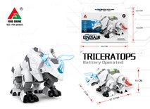 Dinosaurus robot Triceratops - bewegen en lopen - met led lichtjes en dino geluiden -  37.5CM