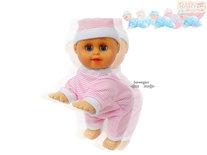 Crawling Baby - kruipende baby pop - kan kruipen en dansen - met geluid (20cm)