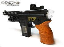 Speelgoed machine pistool met licht, schiet geluid, vibratie -Kiparis Future War - 27CM