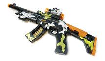 Speelgoed geweer - FN FAL - LED licht, schietgeluiden en trill functie - Special style Super Gun - 41CM