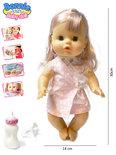 Baby pop Bonnie interactief  speelgoed -12 verschillende babygeluiden - kan drinken en plassen - 30CM