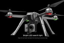 Mjx Bugs 3 PRO - Brushless GPS Drone - met FPV live 1080HD Camera