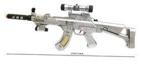R11 RSASS Remington Flash gun geweer - (kleurrijke lichtjes en schietgeluiden)  76CM