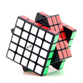 BS Rubik's kubus   Breinbreker cube  Breinbreker kubus 5X5X5