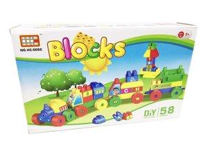Bouw blokjes speelgoed set van 58 stuks - bouwstenen