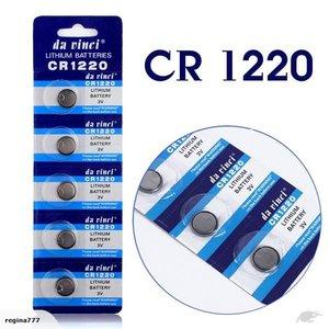 Suncom CR1220 Knoopcel Batterijen - 5 STUKS