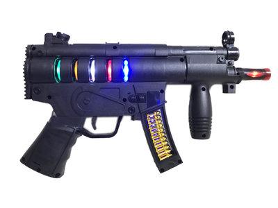 BS MP5K Future Gun speelgoed geweer/pistool (lichtje - geluid - tril effect) 32CM