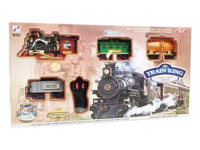 Speelgoed stoomtrein | Rail Baan 103x78CM - TRAIN KING