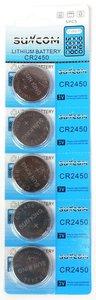 Suncom CR2450 Knoopcel Batterijen - 5 STUKS