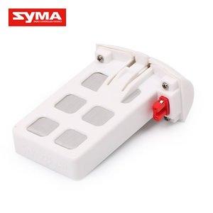 Syma X5UW-D -X5UC ACCU 500mAh 3.7v