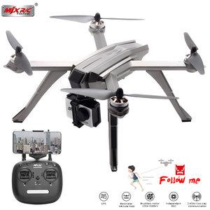 Drone/quadcopter MJX Bugs 3 pro B3 -5G 1080P HD wifi FPV camera- GPS + follow me