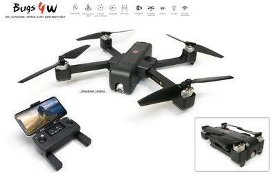 MJX Bugs 4W Drone - 5G Wifi FPV 2K Camera - Brushless GPS - opvouwbaar bugs 4w -Single‑axis Gimbal